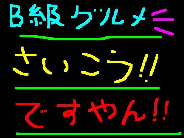f0056935_20362273.jpg