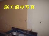 f0031037_16443014.jpg