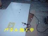 f0031037_164892.jpg