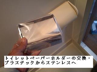 f0031037_16505987.jpg