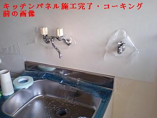 f0031037_16512911.jpg