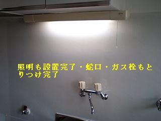 f0031037_1652103.jpg