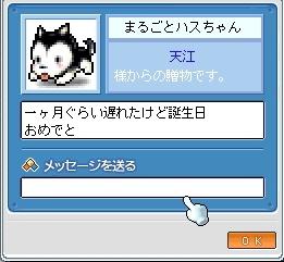 a0056241_1111632.jpg