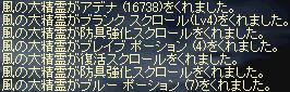 c0083242_1334471.jpg