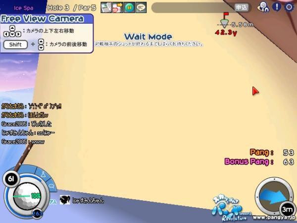 黄色い画面の正体_b0064444_0301323.jpg