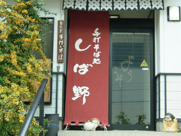 カズキ&フーガ!初でびゅう~~_c0110051_4223841.jpg