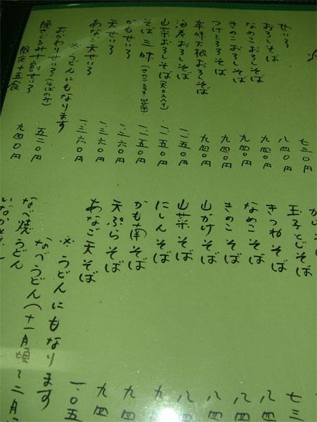 カズキ&フーガ!初でびゅう~~_c0110051_4225683.jpg