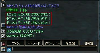 a0082859_12324656.jpg