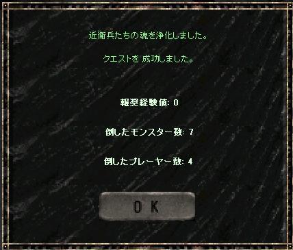 f0140764_0592020.jpg