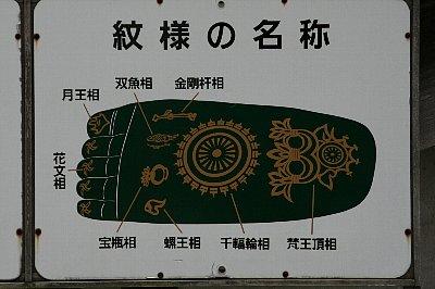 f0103667_1924478.jpg
