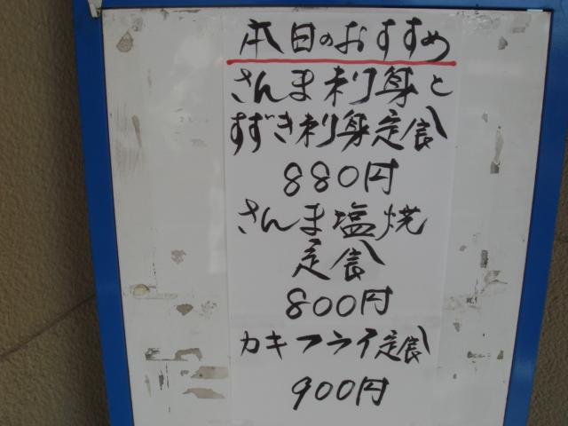 f0060671_2035241.jpg