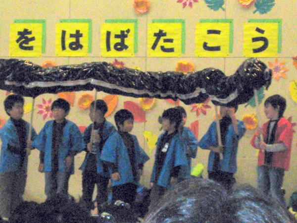 泰斗の学習発表会_f0150893_1813482.jpg