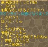 f0101894_016218.jpg