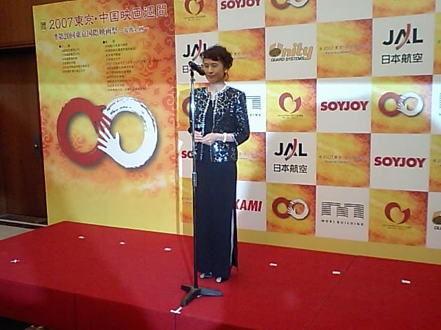 中国に最も知られている栗原小巻さんが乾杯の音頭をとった_d0027795_18581130.jpg