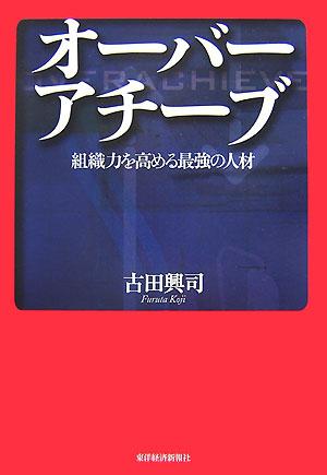 e0019200_09474.jpg