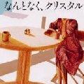 b0087409_1643103.jpg