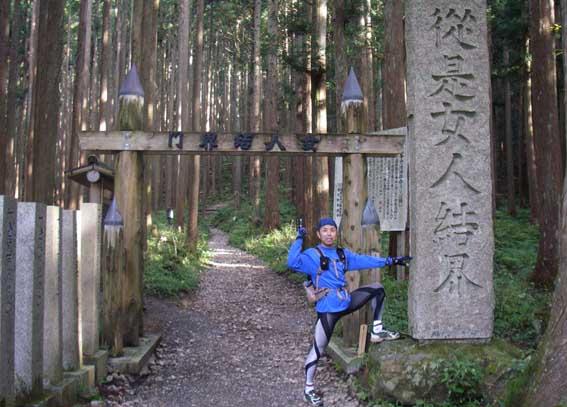 07.10.23(火) 走る男_a0062810_21382361.jpg