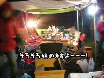 f0129214_18121539.jpg