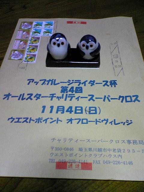 f0023916_564595.jpg