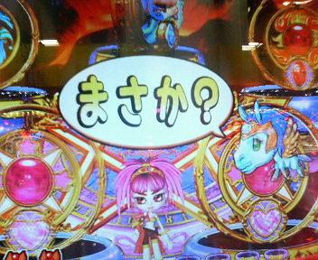 b0020017_053918.jpg