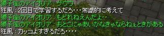 f0107520_7424936.jpg