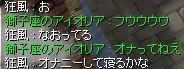 f0107520_7432796.jpg