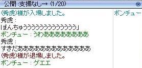 f0107520_7472126.jpg