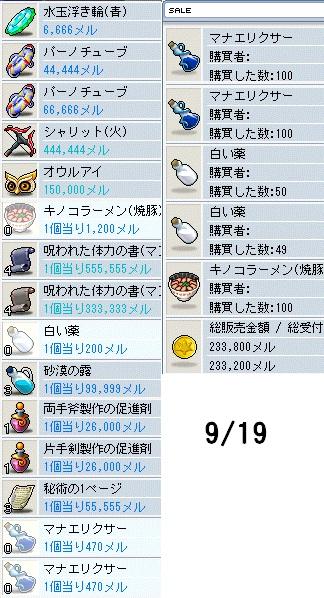 c0055827_641457.jpg