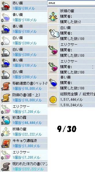 c0055827_6504943.jpg
