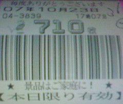 f0065228_22515611.jpg