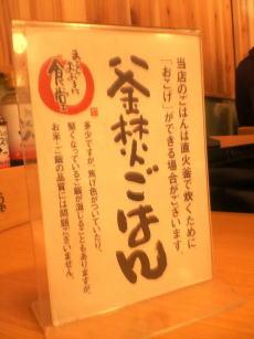 お詫び自慢_c0113733_051025.jpg