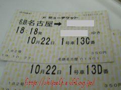 c0134734_175993.jpg