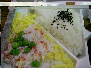 追伸 北陸美味しい食べ物_f0050534_23231020.jpg