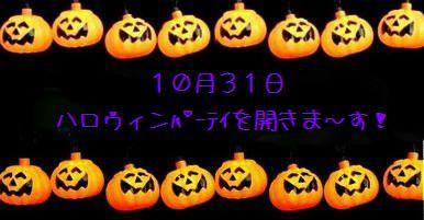 f0136850_13164622.jpg