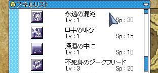 c0050051_128473.jpg