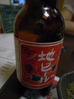 沖縄旅行のこと、長いです。(前編・写真が入らないから)_c0092152_5412572.jpg