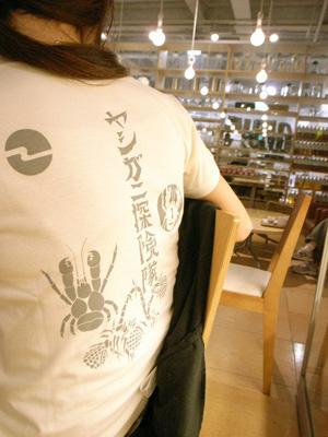 沖縄旅行のこと、長いです。(前編・写真が入らないから)_c0092152_647476.jpg