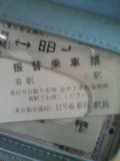 b0001453_8423527.jpg