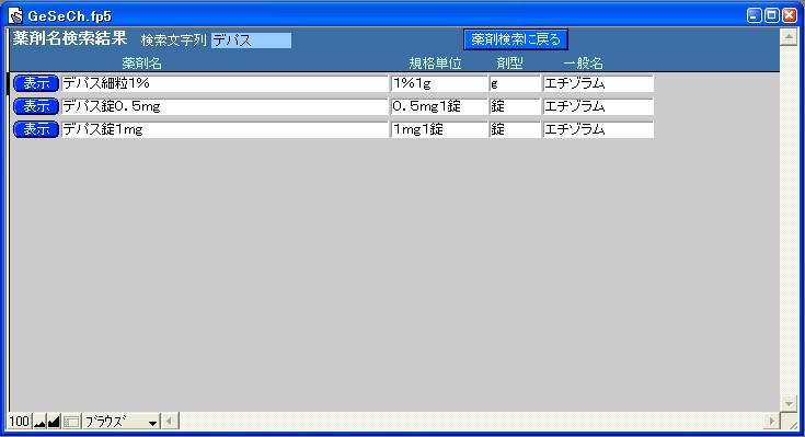 e0062855_2093067.jpg