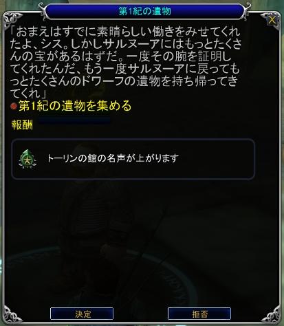 f0077458_18252684.jpg