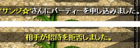 f0115259_1465692.jpg