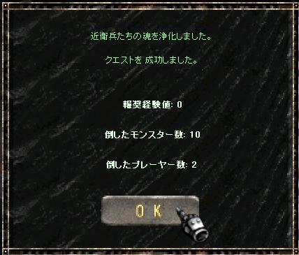 f0140764_051769.jpg