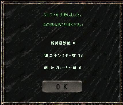 f0140764_053630.jpg