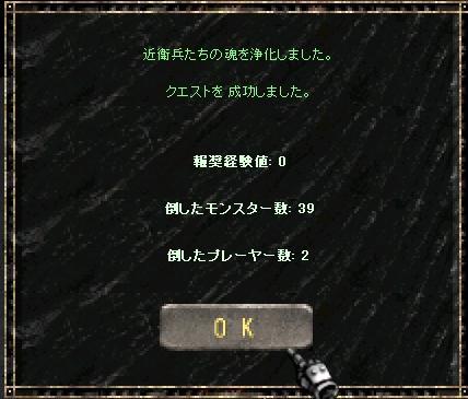 f0140764_1583296.jpg