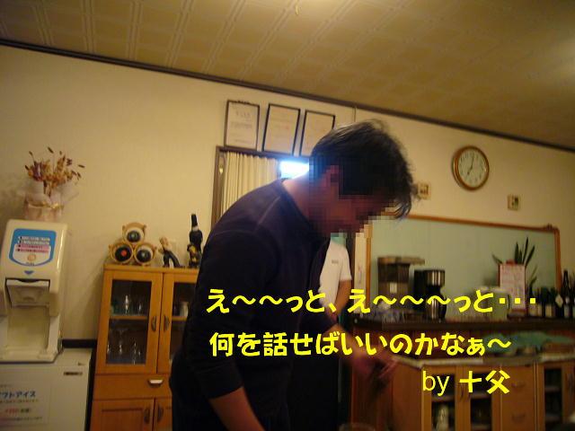 f0057565_1485222.jpg