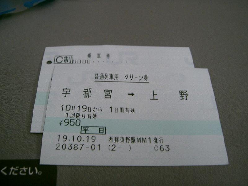c0035094_19202437.jpg