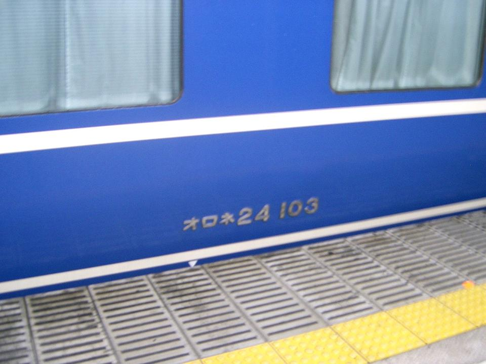 c0035094_1929361.jpg