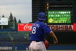 イケメンキャッチャー:相川亮二、やりました!3割です!_b0004907_16355173.jpg