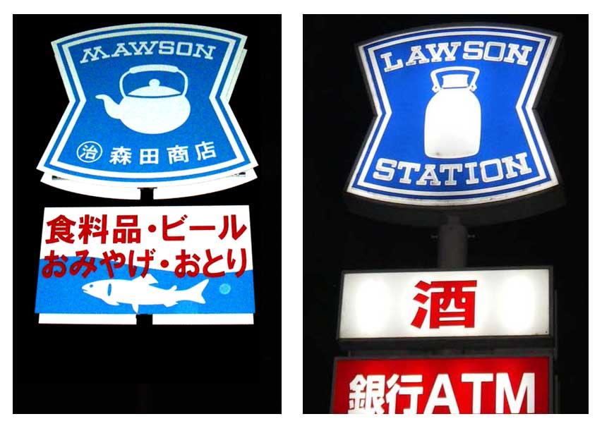 07.10.24(火) エディーモーソン_a0062810_10445094.jpg