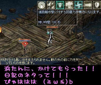 f0072010_4134995.jpg